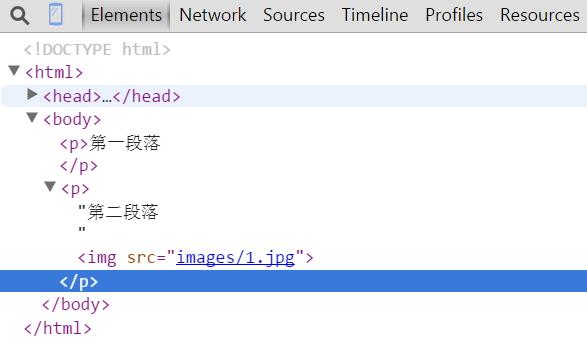 浏览器解释省略了标签的html5文档结构.jpg