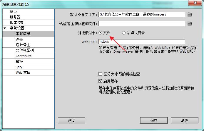 链接相对于文档.png