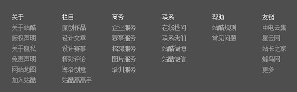 定义列表dl.png