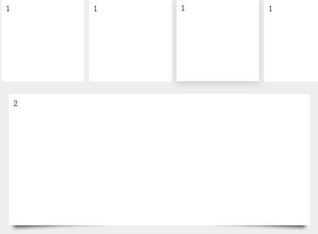 box-shadow案例.jpg