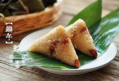 端午节吃粽子喽.png