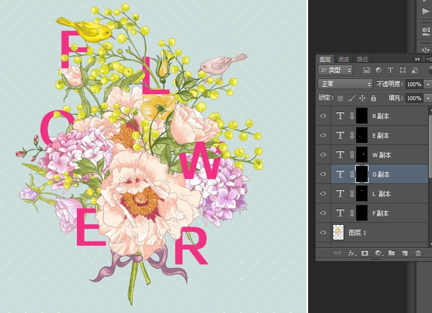 flower穿插字.png