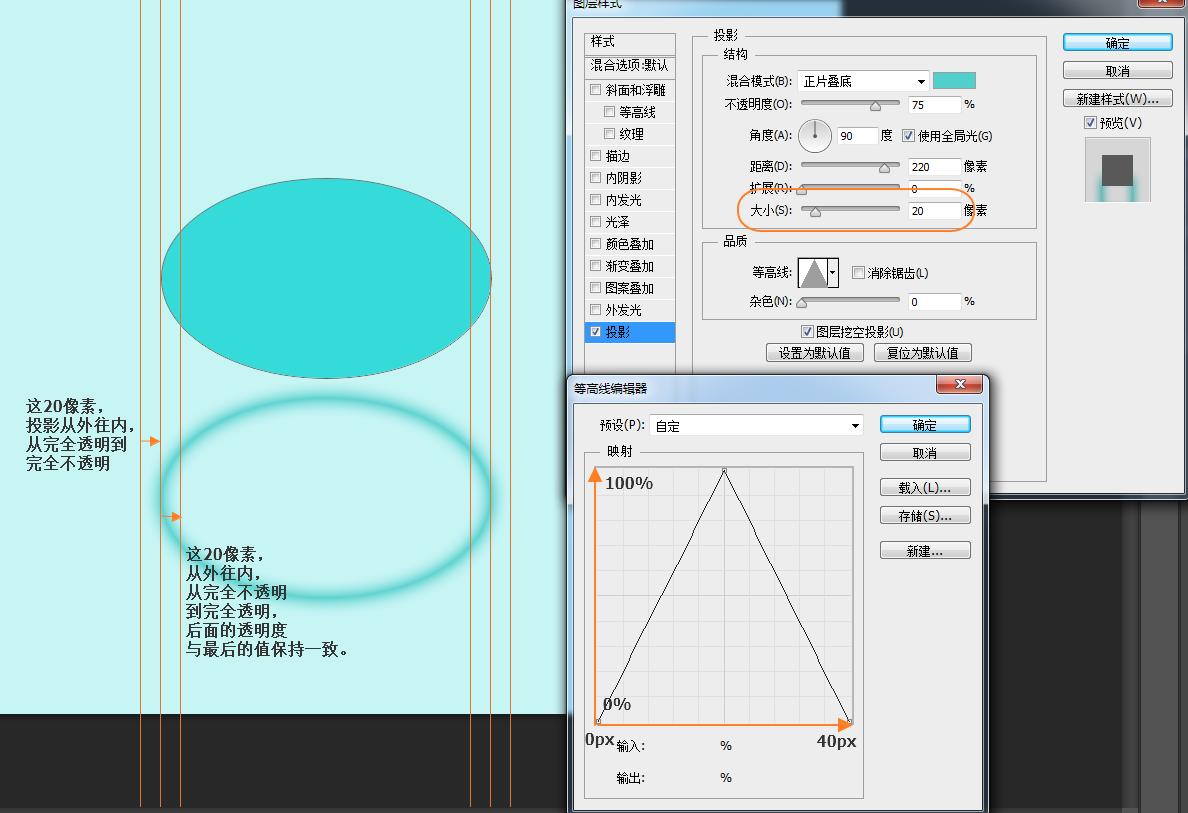 投影等高线举例1.png