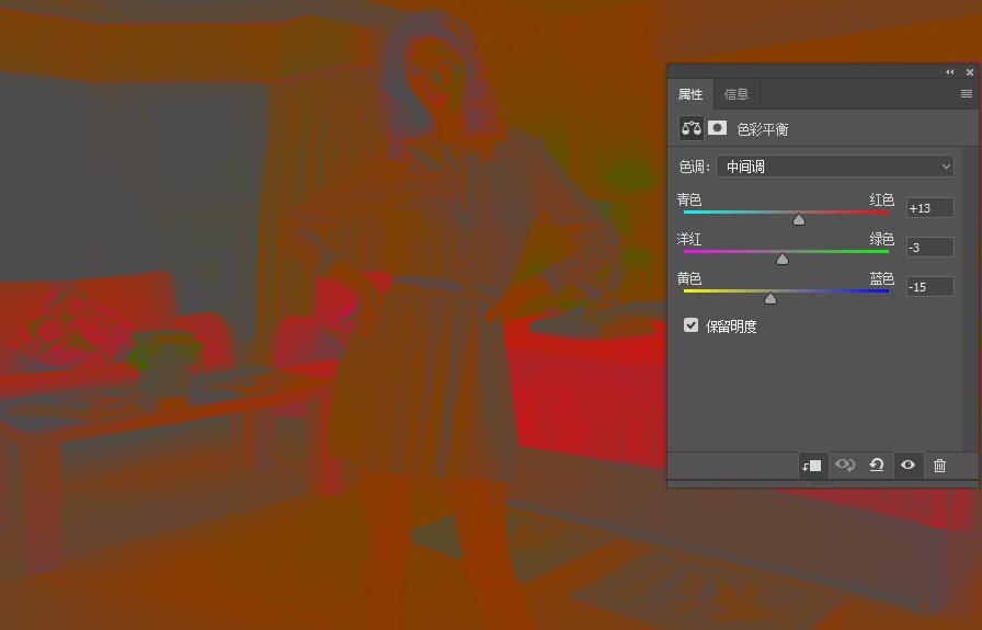 颜色混合法7.jpg