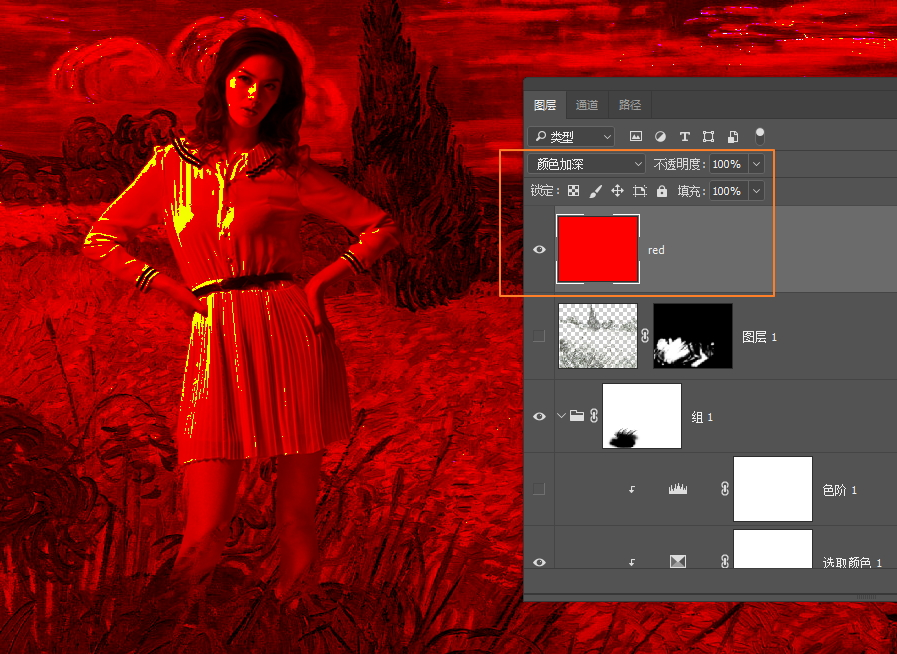 颜色混合法10.jpg