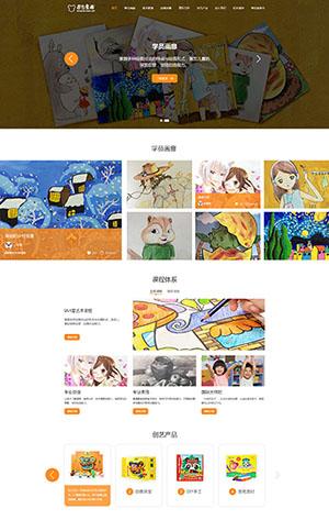 东方童画-首页.jpg